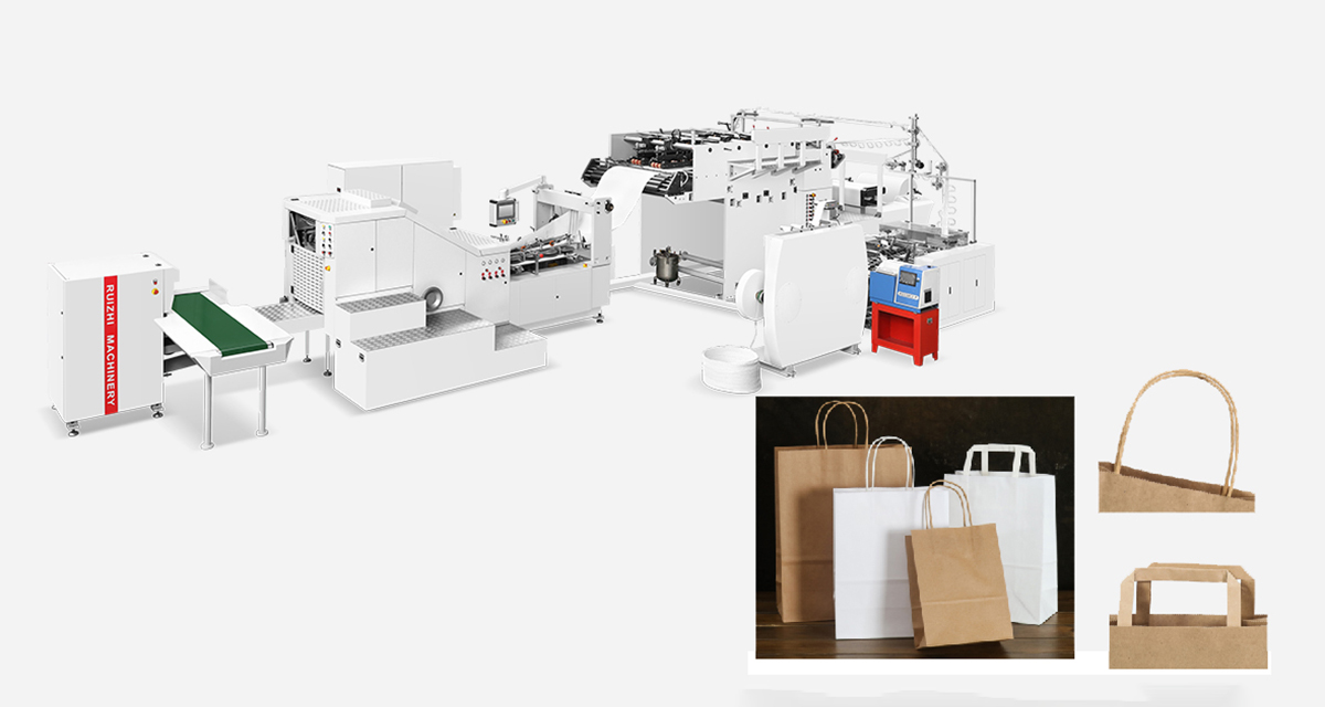 Square Bottom Paper Bag Machine with Twisted Rope Handle And Flat Handle Inline